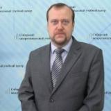 Чаннов Сергей Евгеньевич