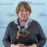 Варфоломеева Инна Васильевна