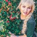 Булахтина Ирина Викторовна