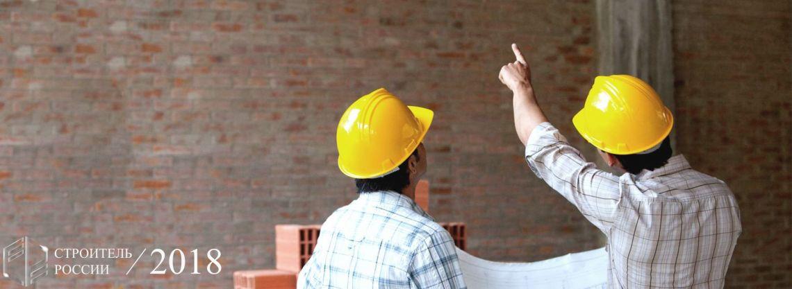 Курсы повышения квалификации «Ремонтно-строительные работы: сметы, договоры, расчеты»