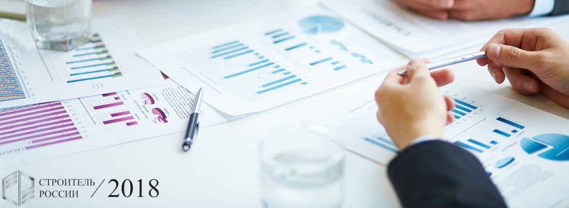 Курс «Развитие управленческих компетенций»
