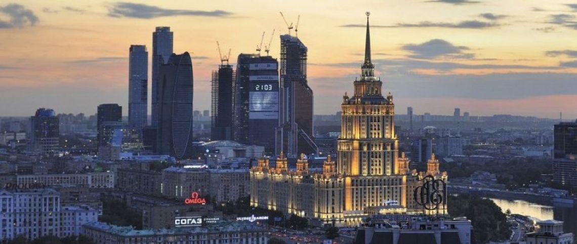 Ежегодная «Неделя сметчика в Москве»
