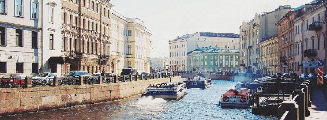 Сметное нормирование в городе на Неве 2019