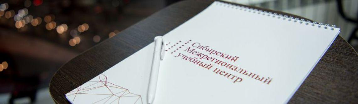Всероссийское мероприятие «Государственное управление на Урале»