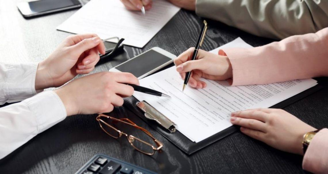 коммерческая недвижимость документы