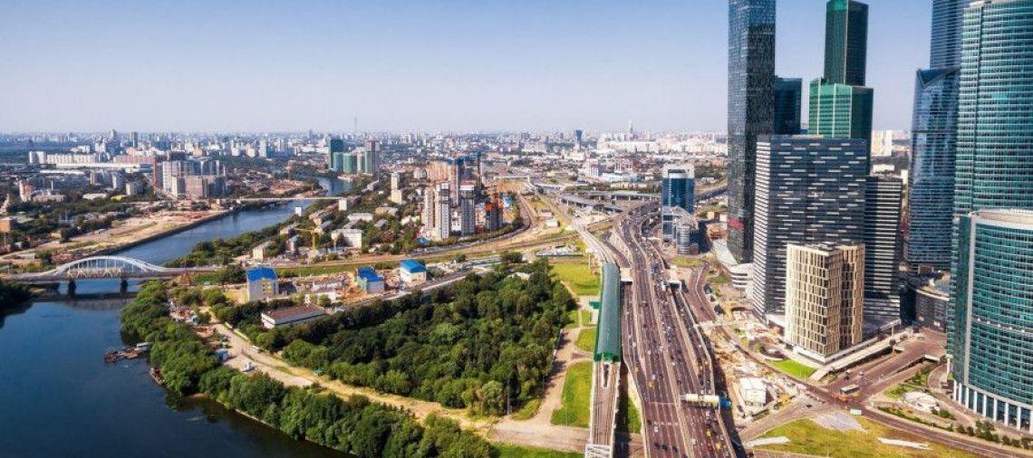 «Всероссийский съезд экологов в Москве»