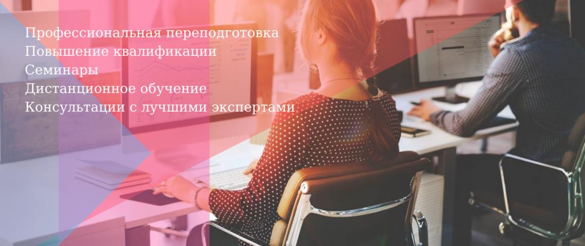 Сибирский межрегиональный учебный центр (СМУЦ)