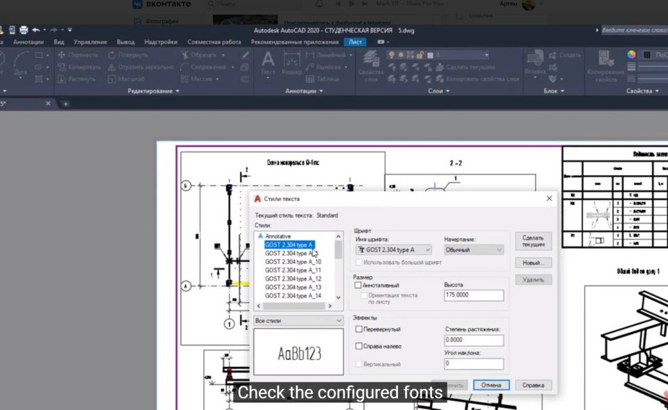 """Новые видеоролики, посвященные работе в Autodesk Revit• Экспорт чертежей Autodesk Revit в DWG формат. Определимся со списком чертежей, сделаем минимальные настройки экспорта. В конце ролика откроем чертеж DWG выполним настройку графики и сделаем дополнительный вариант из """"Листа"""" в пространство """"Модель"""". Иногда требуется данная функция (https://youtu.be/rPTYD3BtM5o)• Моделирование золотого узла в Revit. Один из способов выполнения стальных узлов в программе Autodesk Revit (https://youtu.be/s-dPv_fy9T0)#видео #bim"""