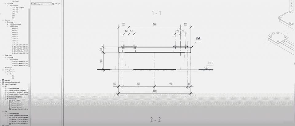 Новые видеоролики, посвященные работе в Autodesk Revit• Оформление опалубки в Autodesk Revit. Показываем наглядно оформление опалубочных чертежей (https://youtu.be/d7wyZ5NhyLI)• Импорт точек топосъёмки в Autodesk Revit. Легкий способ, как работать со списком координационных точек топосъёмки для Autodesk Revit. (https://youtu.be/pQgXaOadsQI)#VPanteleev#видео #bim