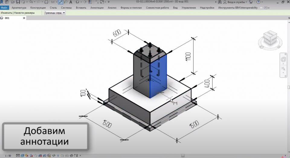 Друзья, предлагаем подборку коротких демонстрационных видео о работе с Autodesk Revit• Аннотации на 3D виде в программе Autodesk Revit (https://youtu.be/kkvJC6erGtA)• Актуальность нормативных документов в Autodesk Revit (https://youtu.be/sU5YqhBEnAk)• Как разрезать 3D вид в программе Autodesk Revit (https://youtu.be/jpTT82vemZ8)• Автоматическое наименование видов в Autodesk Revit. Revit+Dynamo (https://youtu.be/bYcNifI2QYg)• Ведомость ссылочных и нормативных документов в Autodesk Revit за одну минуту (https://youtu.be/NXs509rLyXk)• Как разместить виды на лист в Autodesk Revit? (https://youtu.be/PGAAk1HLCRs)#видео #bim