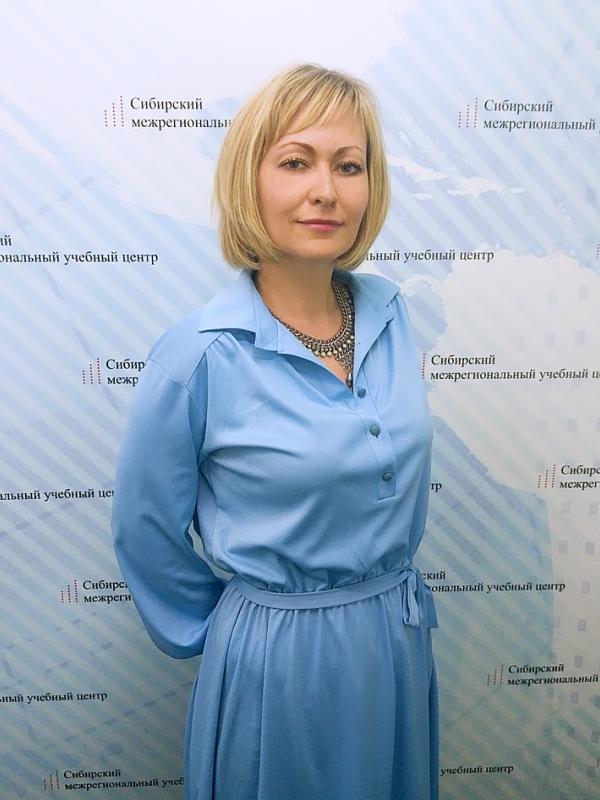 Мостепан Ольга Валерьевна