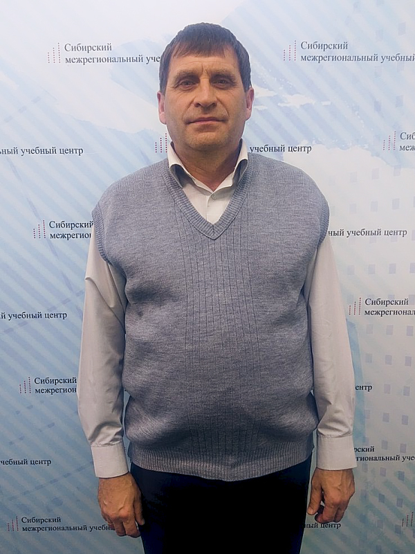 Работкин Дмитрий Васильевич