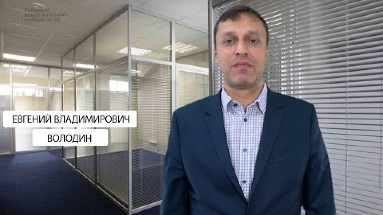 Семинар. Привлечение иностранного персонала в российских компаниях.