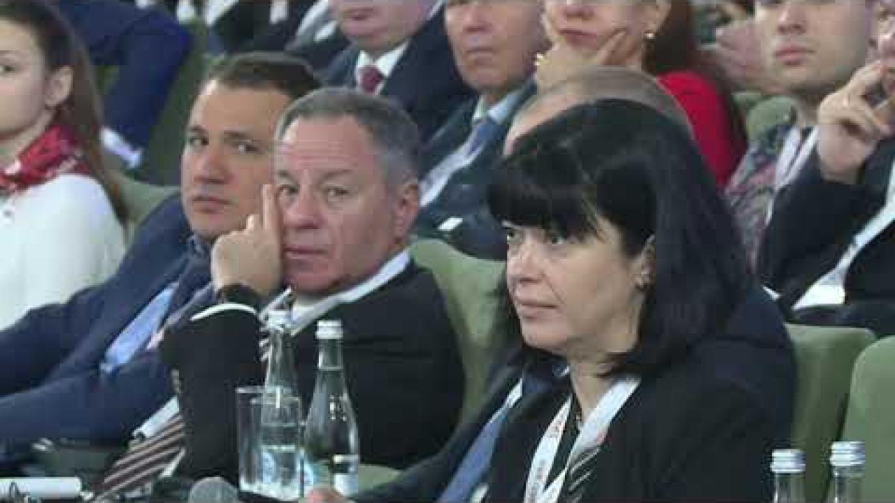 Гайдаровский форум – 2019