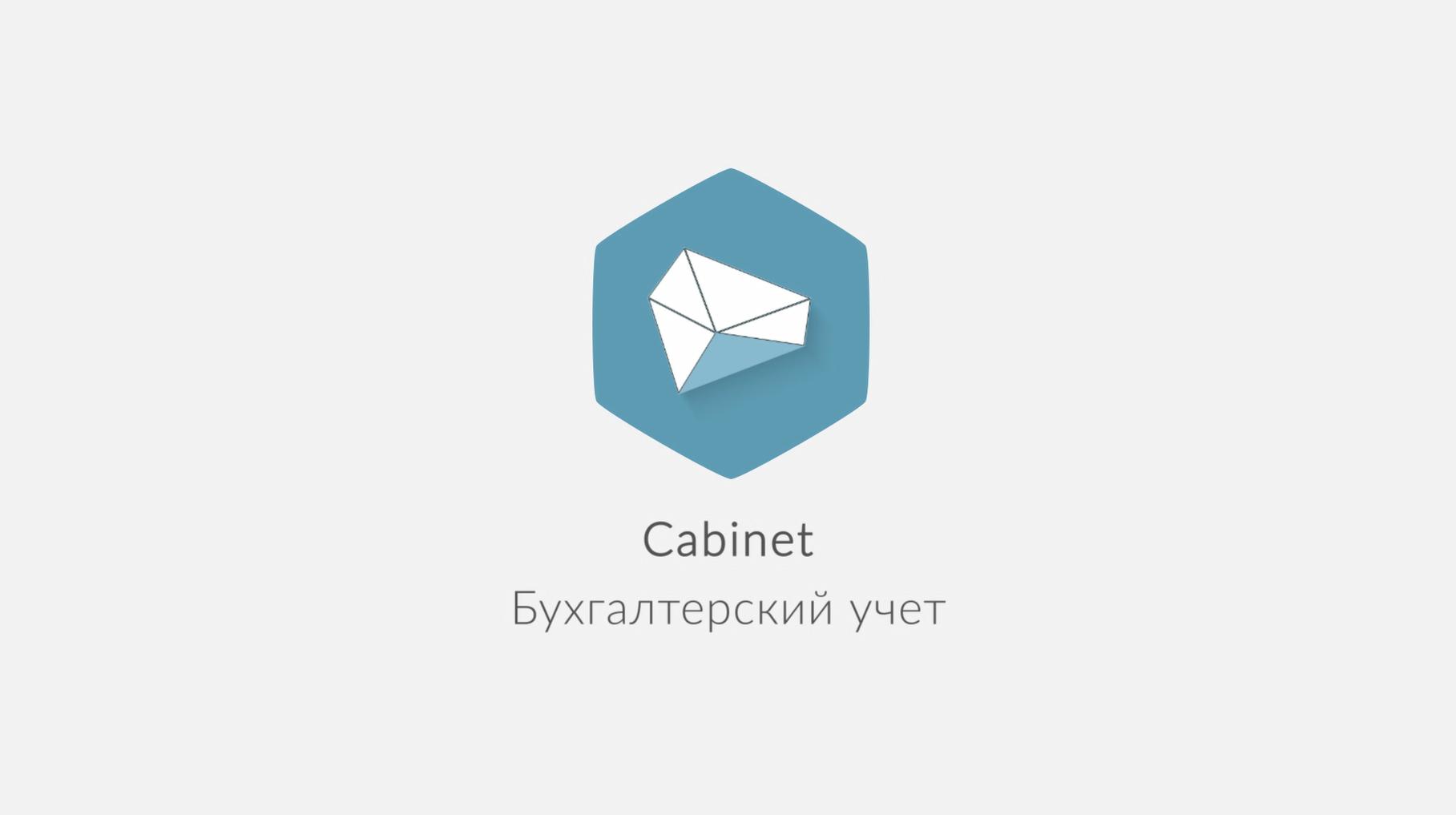 Налоговое планирование. Постановление ФАС Уральского округа
