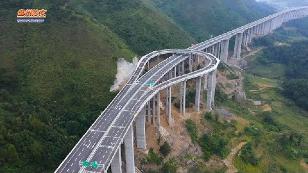 Aerial China:An adjustable highway in Guizhou, with a humanized design. Do you support such a design