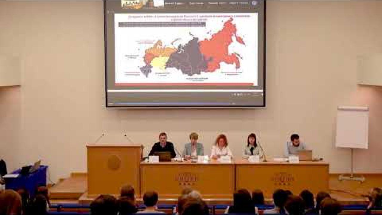 IV Ежегодная «Неделя сметчика на Урале». Панельная дискуссия с участием Главгосэкспертизы России
